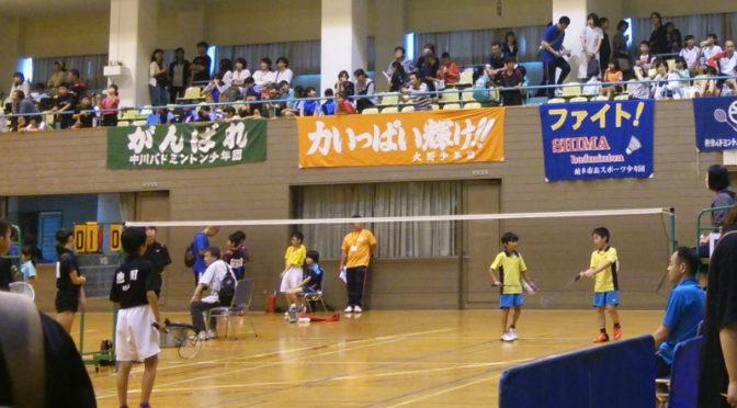 試合結果2018(第19回岐阜県ジュニアバドミントン大会複の部)